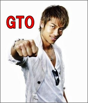GTO15.jpg